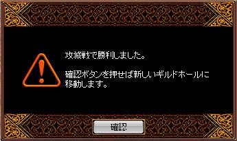 RedStone 09.01.31[00]