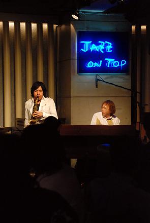 JOT 8/22/08_2