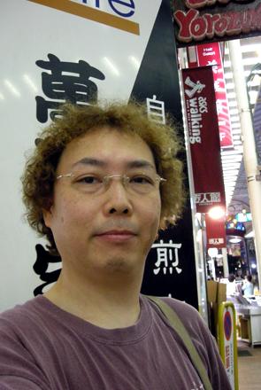 Cafe萬屋宗兵衛 9/7/2008_2