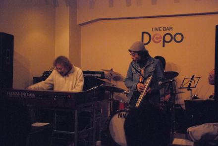 DEPO 3/20/09_2
