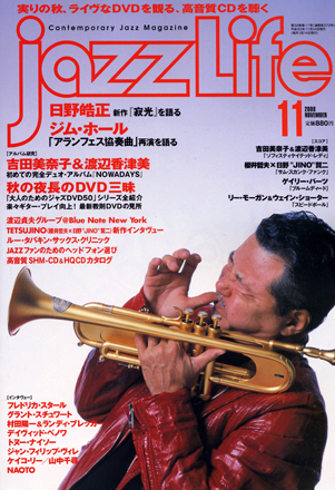 Jazz Life Nov 2008