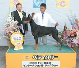 2008hokkido1[1]