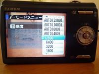 P1010323s.jpg