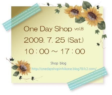 One Day Shop 18