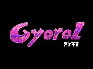 GYOROL
