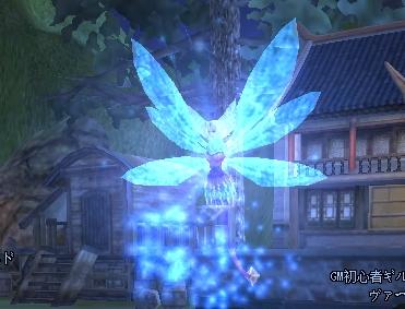 20080406(ジャスティスの天使)