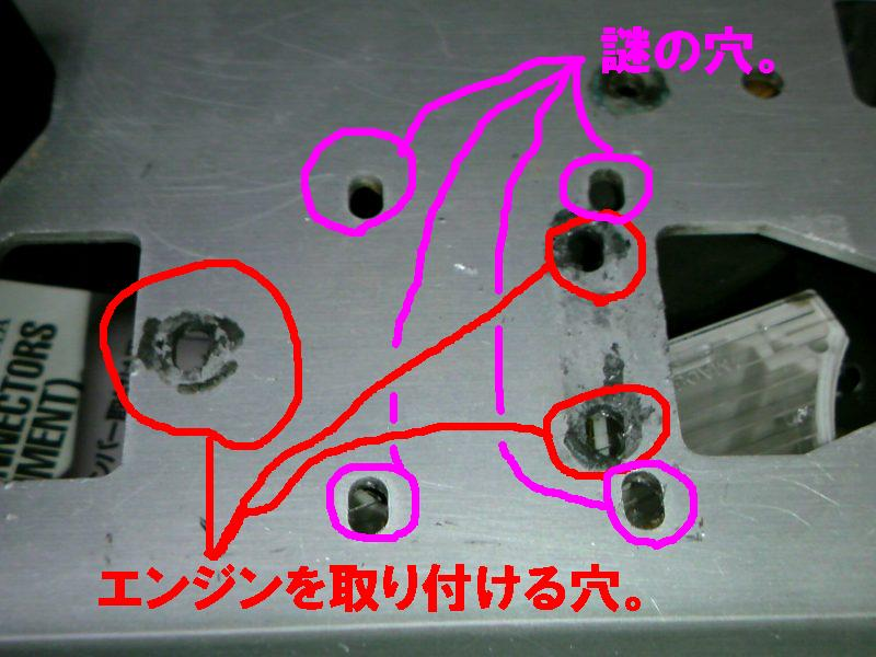 backram3.jpg