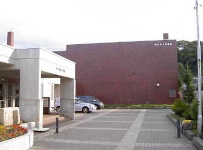 abashiri-city-museum