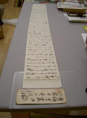 arishima-letter