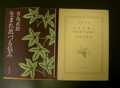 kadokawa&shincho