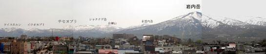 yama2.jpg