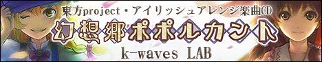 banner_p_l.jpg