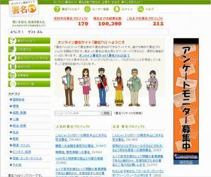 2008_10_28_1.jpg