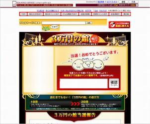 2008_11_02.jpg