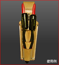 KN-505PDX_1.jpg