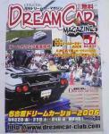 NEC_0155.jpg