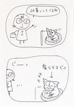 4l-001.jpg