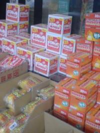 kairo_convert_20081017205405.jpg
