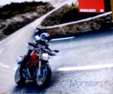 monster20081123.jpg