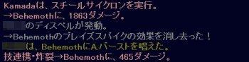 20081114_Ny01.jpg