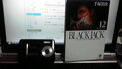 2009022019160000.jpg