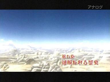 9_20090530224440.jpg