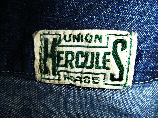 hercles4.jpg