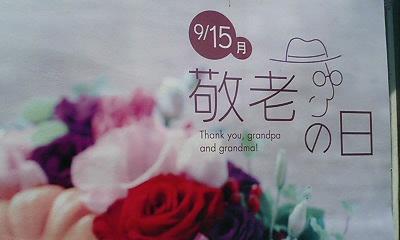 080911_1049~0001