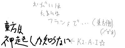 えちゃ(ふらn)1