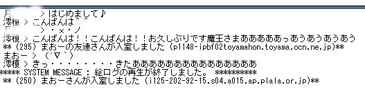 えちゃ(えぷろn)1