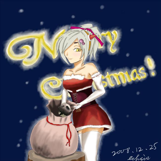 2008年クリスマス