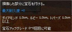 mabinogi_607.jpg