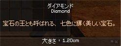 mabinogi_608.jpg