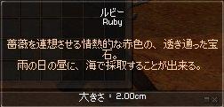 mabinogi_609.jpg