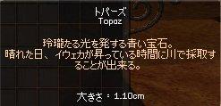 mabinogi_610.jpg