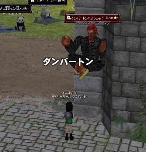 mabinogi_618.jpg