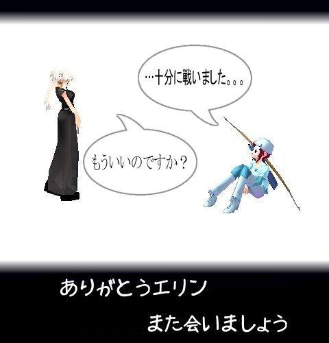 mabinogi_624.jpg