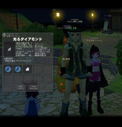 mabinogi_629.jpg