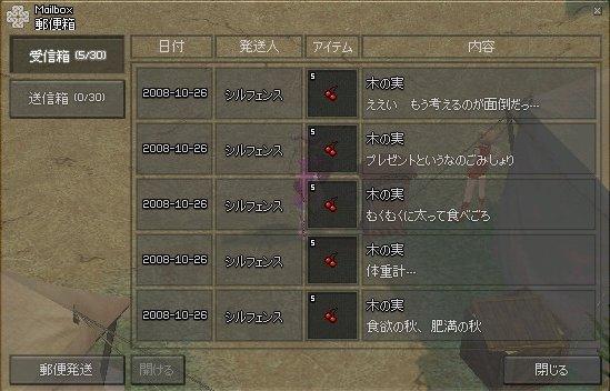 mabinogi_632.jpg