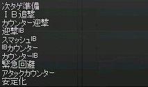 mabinogi_634.jpg