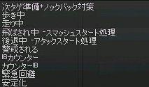 mabinogi_635.jpg