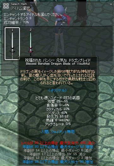mabinogi_638.jpg