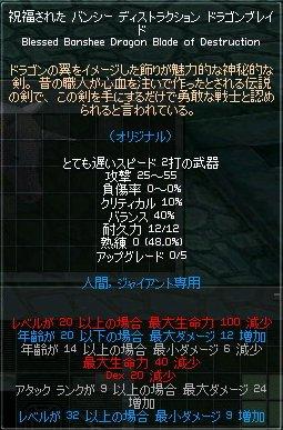 mabinogi_639.jpg
