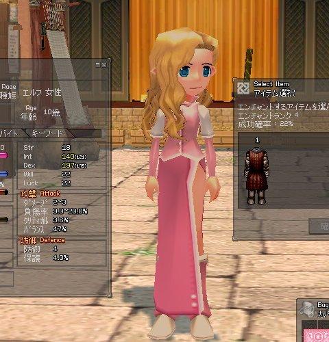 mabinogi_640.jpg