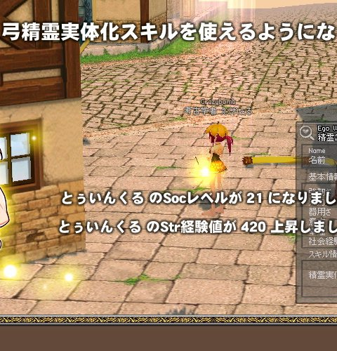 mabinogi_645.jpg