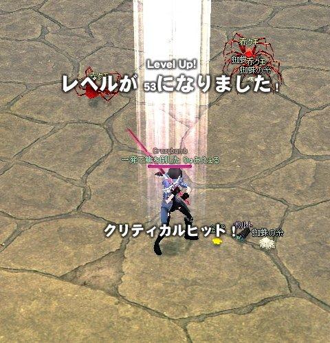 mabinogi_646.jpg