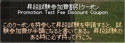 mabinogi_648.jpg