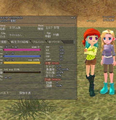 mabinogi_654.jpg