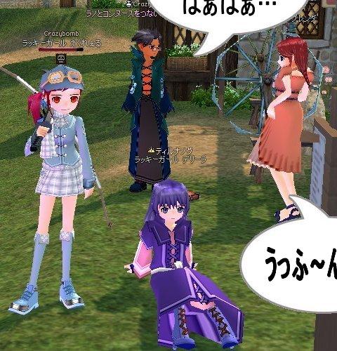 mabinogi_660.jpg