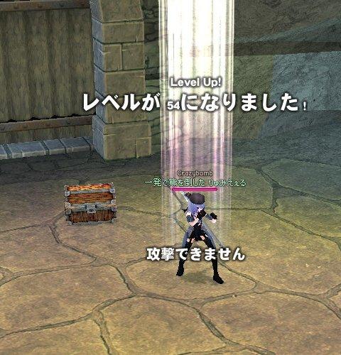 mabinogi_661.jpg